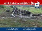 Army helicopter crashes, three officers killed