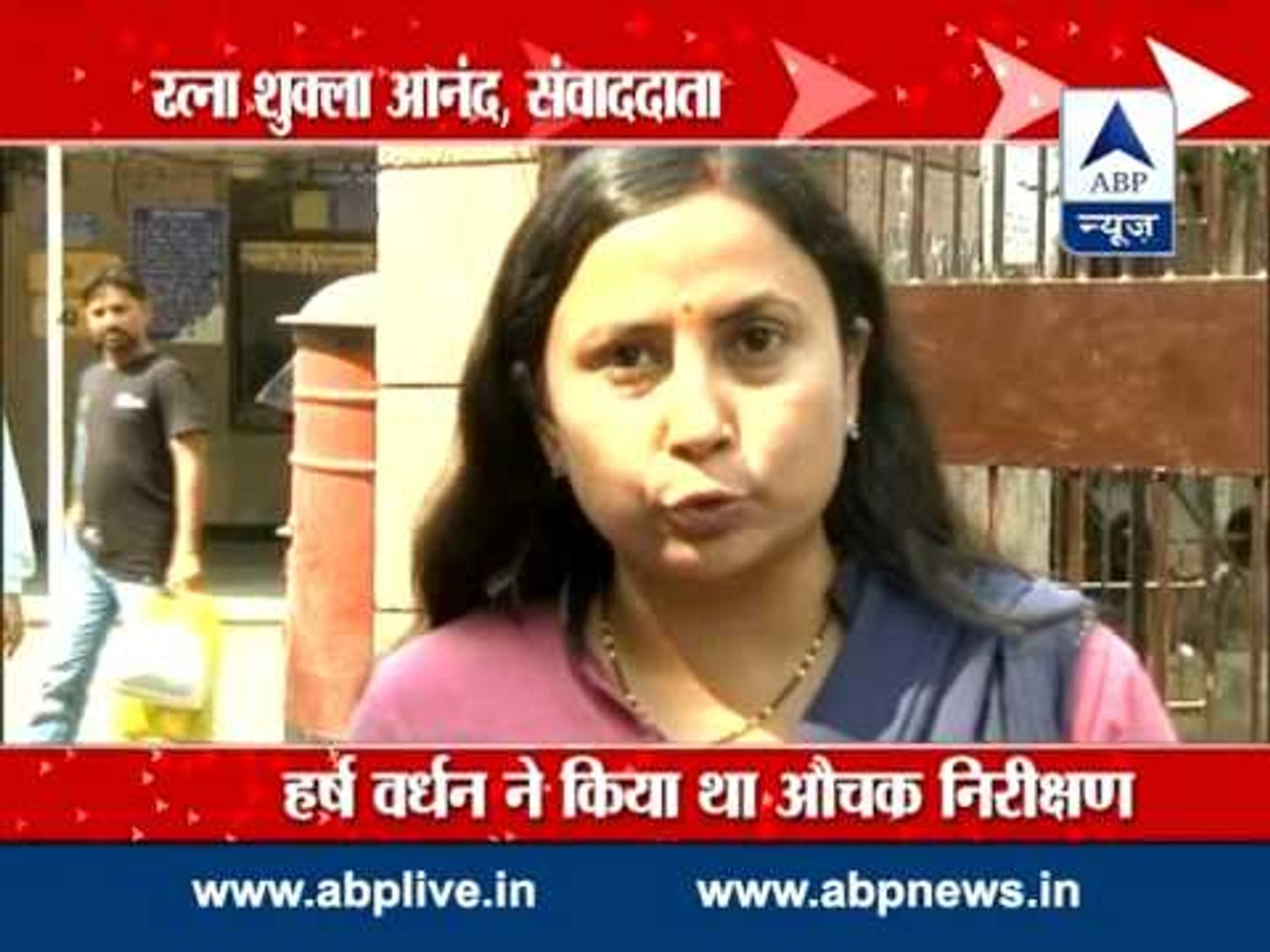 ABP News special l Reality check of cleanliness drive at Lady Hardinge hospital
