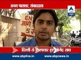 Former Jharkhand minister Sao arrested in Delhi