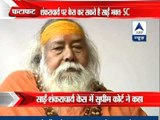 Sai Baba devotees can file a civil suit or criminal case