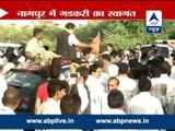 Nitin Gadkari arrives in Nagpur l Receives arousing welcome at airport