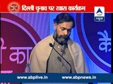 Watch Full: 'Delhi Ka Neta Kaisa Ho' with Yogendra Yadav and Delhi BJP chief Satish Upadhyay