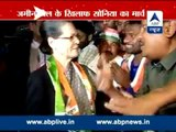 Land Acquisition Ordinance I Sonia and Manmohan to lead march I 8 parties to support