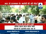 Traces of poison recovered from Shailesh's corpse I accused in Vyapam Scam