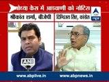 Babri Masjid demolition ll BJP defends Advani, blames Congress