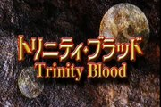 Trinity Blood [Opening]