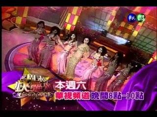 0915周末快樂頌-小潘潘大談夫妻情趣
