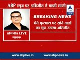 Playback singer Abhijeet apologises on ABP News for his controversial remarks