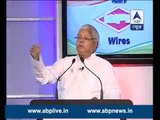 Chinese products are already being sold in India why would they invest here, asks Lalu