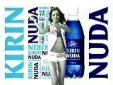 梨花 KIRIN NUDA(2006.02.22)