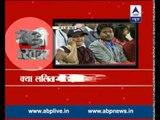 ABP News Exclusive: Sushma Swaraj met Lalit Modi in London hotel last year