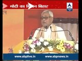 Nitish Kumar takes a dig at Lalu; says BJP would have done wonders for Bihar
