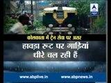 Cyclone Komen engulfs India; flood like situation in Kolkata, West Bengal