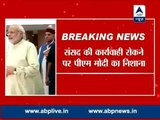 Modi praises parties helping to break logjam at BJP Parliamentary party meet