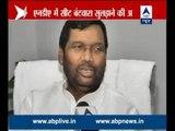 NDA seat sharing issue will be solved soon: Ram Vilas Paswan tells ABP News