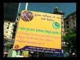 Gujarat government board claims Quran says beef not good for health