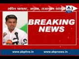 We demand immediate resignation of Rajasthan CM: Sachin Pilot on Rajasthan mining scam