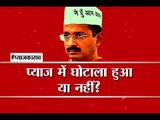 Big Debate: Is public money being drained on AAP Govt's full-page ads?