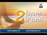 Acharya Pratishtha shows how to relax your eyes while working on the computer