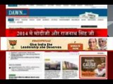 Bihar Elections: Now Nitish Kumar shows BJP's ad published before 2014 Lok Sabha elections