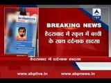 Hyderabad: 4-year-old dies after getting stuck between elevator doors in school