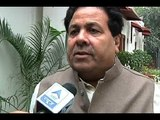 Mahaul toh 60 saal se waisa hi hai, says Rajeev Shukla on India playing cricket with Pakis