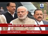 Winter Session of Parliament begins today, PM Modi says he expects that the opposition wil
