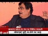 Jagran Forum: Nitin Gadkari said that he will  join hands with Kejriwal to improve Delhi t