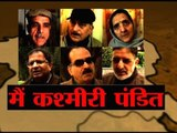 ABP News investigates: Story of Kashmiri Pandits being displaced since 26 years
