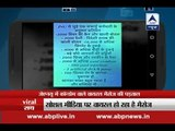 Viral Sach: Whats App message saying '3k used condoms are found in JNU' is wrong