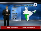 Monsoon in India: Here is the weather update