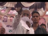 BJP MP Udit Raj loses temper after people show him black flags at an event