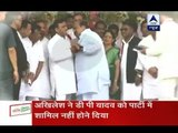 Jan Man: Akhilesh's unhappiness with merger of SP and Qaumi Ekta Dal due to CM image