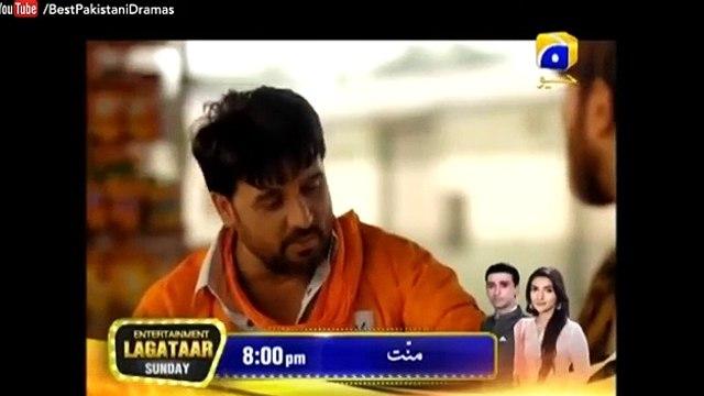 Khuda Aur Mohabbat Season 2 - Episode 8 -Har Pal Geo