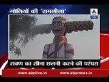 After 5 days of Dussehra, gunshots were fired at Ravana effigy in Rajasthan's Pratapgarh