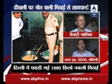 'Sweet' alert before Diwali: 1000 kg adulterated sweets recovered in Delhi