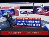 Sandeep Kumar sex scandal: Former AAP minister Sandeep Kumar given bail