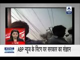 Govt takes into account ABP News' sting on people converting black money via labour class