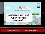 Viral Sach: Can a website tell you if an ATM has cash or not?