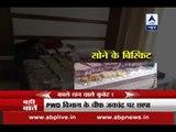 Black money worth four crore seventy lakhs seized from a Bengaluru hotel