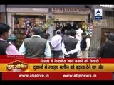 This Delhi village all set to become cashless