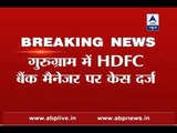 Gurugram: Case against HDFC manager for converting black money into white