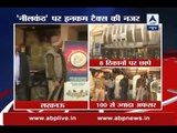 Lucknow: Raids conducted at 8 Neelkanth Sweets shops; Rs 60 lakh recovered