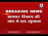 Accounts of twenty fake companies found in Noida sec 51 branch of Axis bank