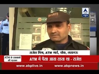 ABP News Probe: ATM guards' narrate difficulties faced on duty due to note ban