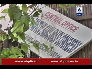 ABP News' INVESTIGATION on political parties existing only on papers