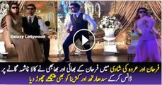 Farhan Saeed Brother and Bhabhi Dance at Farhan and Urwa Wedding Reception