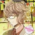 Ukiuki Weekend 05 R18 Drama CD うきうきウィークエンド05~幼馴染の彼~ - Part 02