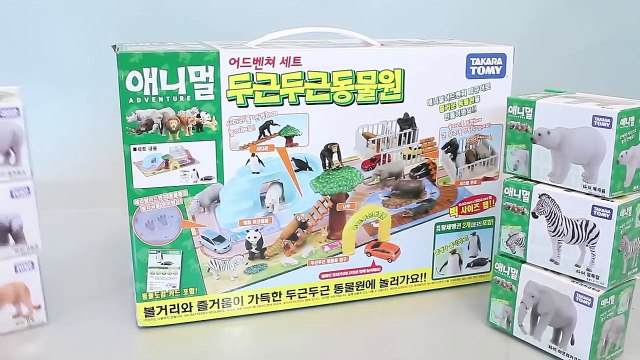 Mundial de Juguetes & Tomy Zoo Animals Toy & Cars Tour Toys