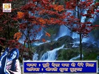 मुझे ऐसा बना दो मेरे पिता || Anmol Bhajan || Hindi Devotional Song